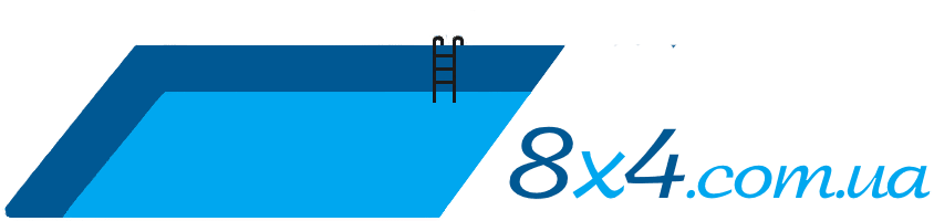 8x4 Оборудование для бассейнов
